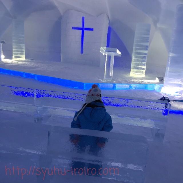 トマムアイスビレッジ氷の教会