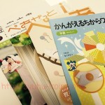 Z会幼児コースブログ