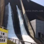オギノパンと宮ケ瀬ダムの観光放流【周辺駐車場/愛ちゃん号とインクライン時刻表まとめ】