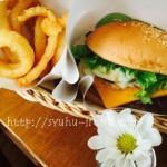 美味しいハンバーガーはフレッシュネス!10%上乗せチャージがお得すぎる。