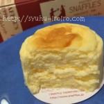 北海道みやげ スナッフルスのチーズオムレットで幸せに浸る