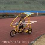 関西サイクルスポーツセンターは幼児も乗れる自転車いっぱいの遊園地
