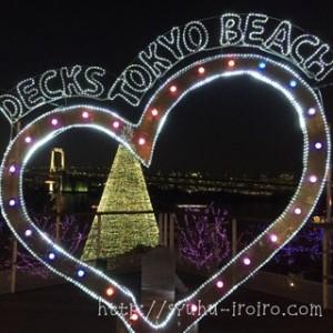 デックス東京ビーチ夜景 (4)