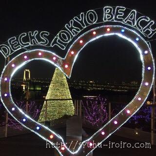 デックス東京ビーチ夜景