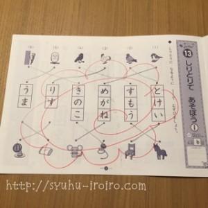 sapixシグマキッズくらぶ (5)