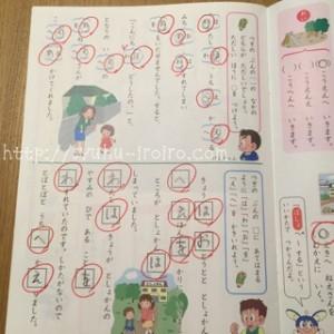 sapixシグマキッズくらぶ (6)