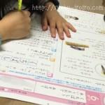 小学ポピーのお試し教材で引き算できた!繰り返しとテストの相乗効果がすごい。