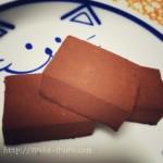 バレンタインにも!ロイズ生チョコレート【バランタイン17年】が大人すぎる。