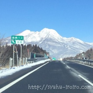 上越自動車道妙高山