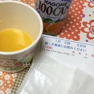 オレンジジュースとタミフル