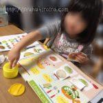 幼児の家庭学習「月刊ポピー」が届いたら、思っていたのと違った!