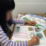 小学ポピーを徹底解剖!学校で落ちこぼれない、勉強できる子にしたいなら。