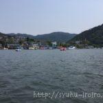 人造ダム湖 相模湖公園の足漕ぎボートと遊覧船に乗って昭和レトロを堪能した。