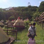 キャンプ初心者が パディントン ベア・キャンプグラウンドに泊まった話