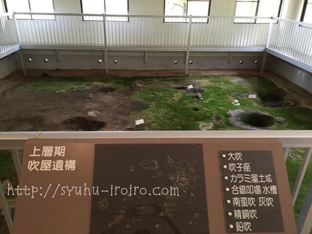 銅精錬所跡展示館