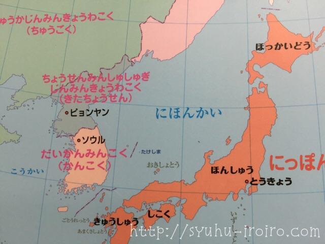 幼児向け日本地図竹島