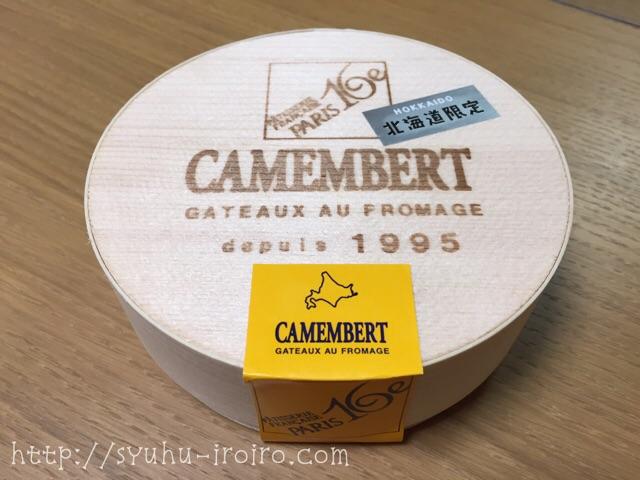 パリ16区チーズケーキ