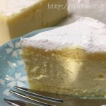 16区の北海道カマンベールチーズケーキ。添加物不使用、優しいお味。