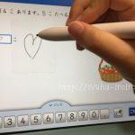 スマイルゼミ。タブレットのペンが滑るなら、紙の描き心地に変えよう。
