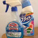 家にある二つの洗剤を使って、血液の染み抜きが簡単にできた!