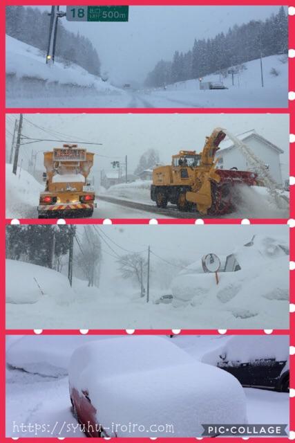 2017年2月大雪