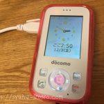 小学校低学年にキッズ携帯。かかった費用と良かった点は?