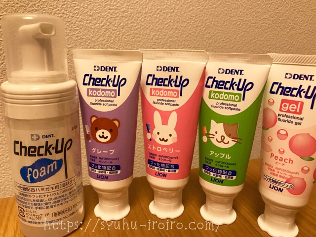 チェック・アップ歯磨き粉