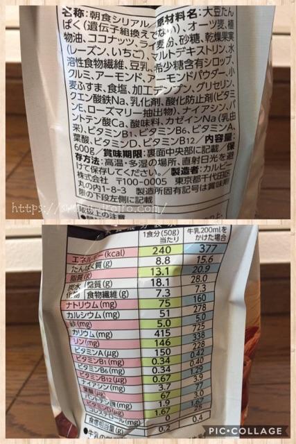 糖質25%オフ
