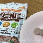 ノビルンの味の変更方法は?【ラムネ味・ココアチョコ味】どっちが美味しい?