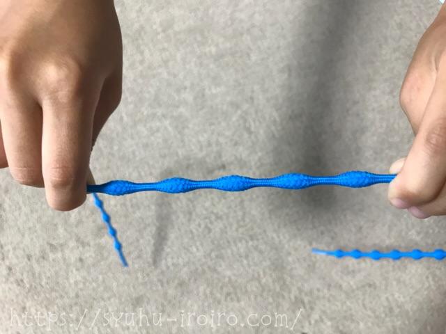 ゴム製の靴紐