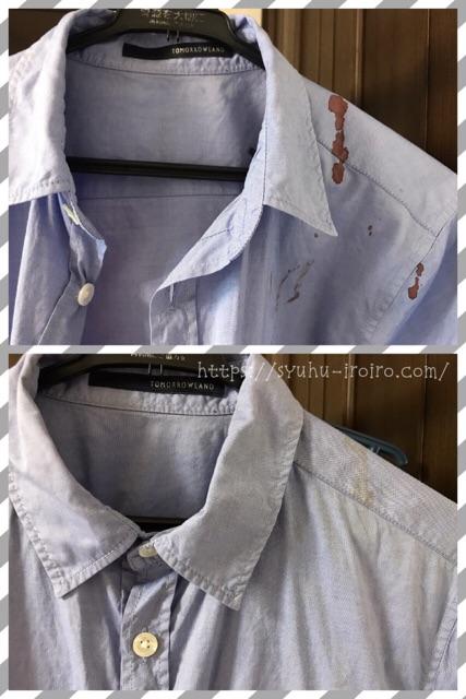 血液のついたシャツ洗濯