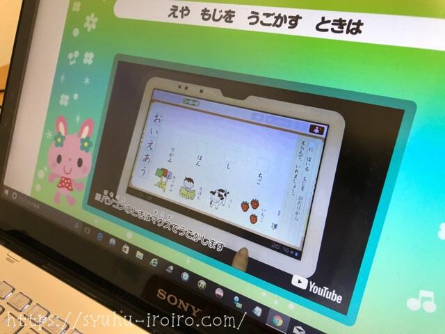 学研ゼミ幼児