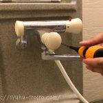 シャワーからポタポタと水が漏れる…部品代だけで自分で直せた!!