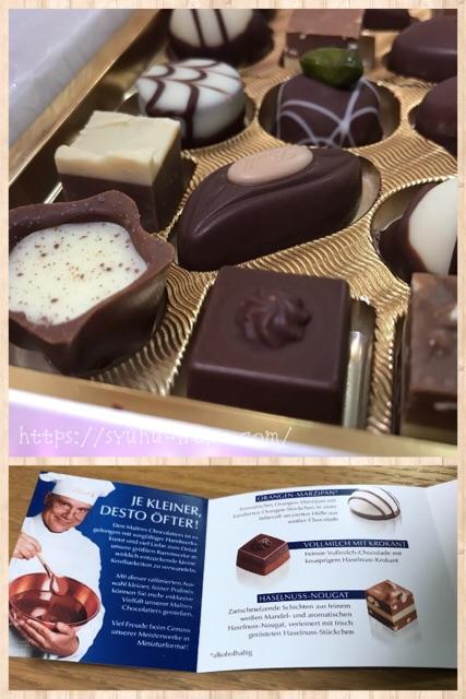 リンツのチョコレート美味しい