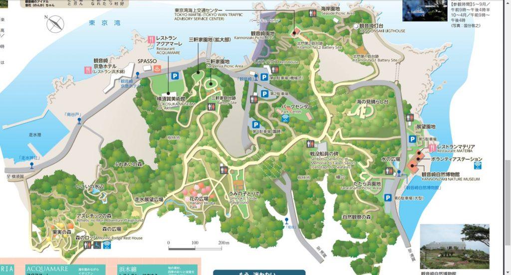 観音崎公園地図データ大