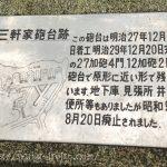 観音崎公園で子どもと海・山遊び。歴史・廃墟好きには明治時代の軍遺構もナイス