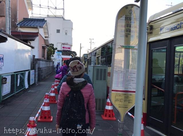 二宮駅シャトルバス