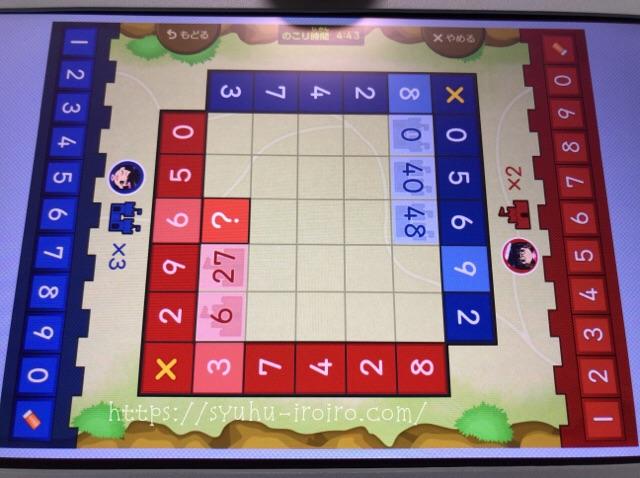 スマイルゼミ計算対戦九九